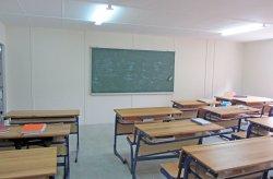 Educational Buildings