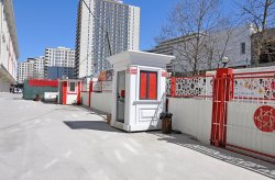 prefabricated guard booth