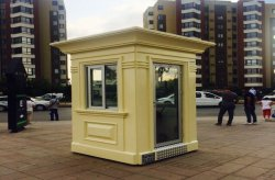 security kiosks gatehouses